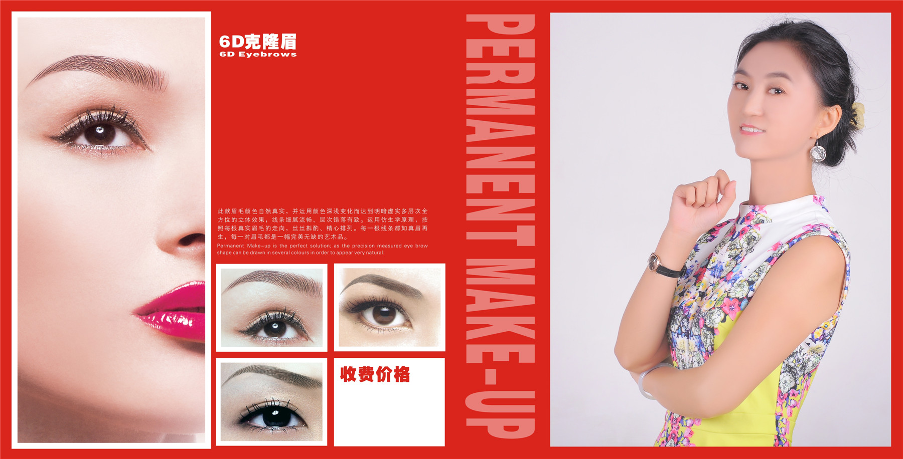 Eyebrow Tattoo - EyeBrow Tattoo Singapore - Browart Studio